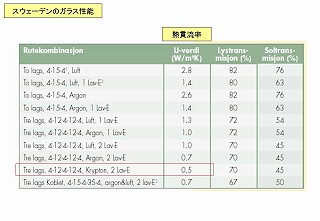 %E3%82%B9%E3%83%A9%E3%82%A4%E3%83%89173.jpg