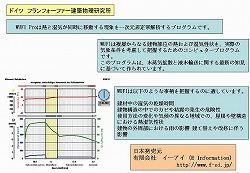 %E3%82%B9%E3%83%A9%E3%82%A4%E3%83%8919.jpg