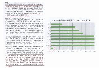 %E7%84%A1%E6%9A%96%E6%88%BF%E4%BD%8F%E5%AE%85%E3%81%8B%E3%82%89%E8%A6%8B%E3%81%88%E3%82%8B%20%2855%29.jpg